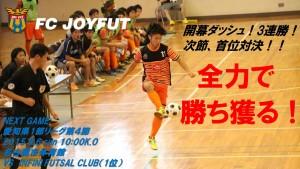 FCJ4節